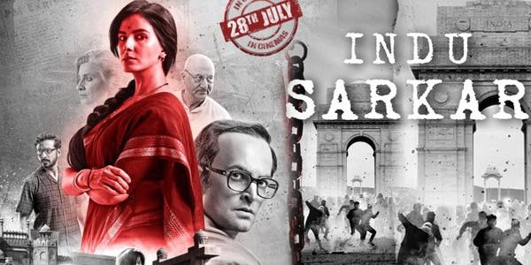 Indu Sarkar (5)