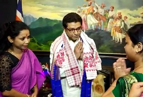 Asam Women delegation meet Raj Thackeray latest updates