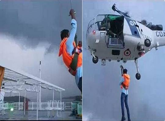 Goa : four people rescued by coast guard from casino ship latest update