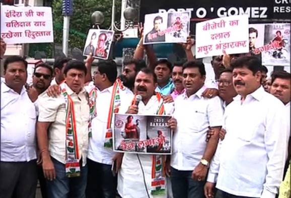 Madhur bhandarkar cancelled press conference in Nagpur over Congress protest