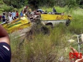 शिमल्यात बस दरीत कोसळली, 28 जणांचा मृत्यू