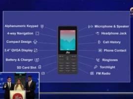 रिलायन्स जिओच्या 'फ्री' स्मार्टफोनबाबत पाच खास गोष्टी
