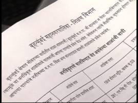 मुंबई महापालिकेकडून 193 अनधिकृत शाळा जाहीर