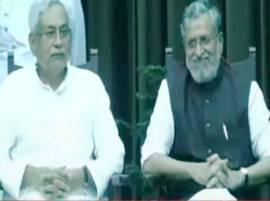 नितीश कुमार मुख्यमंत्री, सुशील मोदी उपमुख्यमंत्री