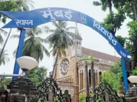मुंबई विद्यापीठाचे 2300 विद्यार्थ्यांचे राखीव निकाल जाहीर
