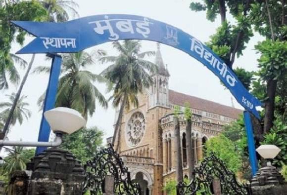 मुंबई विद्यापीठाच्या निकालाचा गोंधळ आणि घटनाक्रम