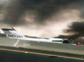 काळजाचा ठोका चुकवणारी विमान अपघाताची दृश्य कॅमेऱ्यात कैद