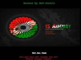 पाकिस्तान सरकारची वेबसाईट हॅक, फ्रंट पेजवर तिरंगा आणि राष्ट्रगीत