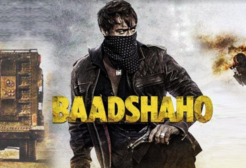 Baadshaho 1