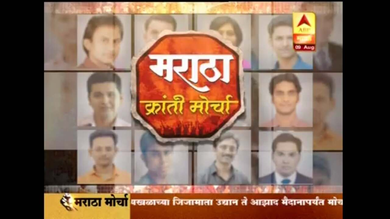 how to see abp majha live tv on mobile