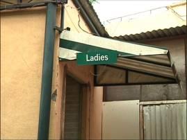 नाशकात हॉटेल-पेट्रोलपंपांचे टॉयलेट्स महिलांसाठी मोफत