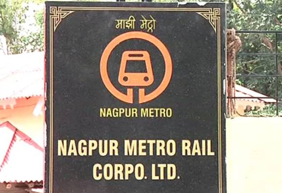 800 crores savings in the construction of Nagpur Metro project
