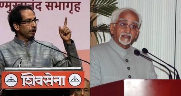 shivsena targets hamid ansari over his statement