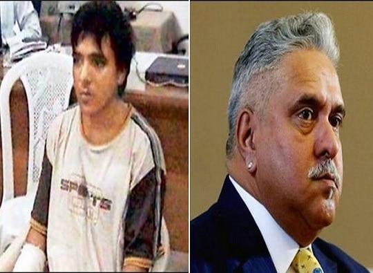 Mumbai : Vijay Mallya will be kept in same barrack in Arthur Road Jail, where Ajmal Kasab was kept latest update