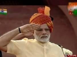 पंतप्रधान मोदींच्या हस्ते ध्वजारोहण