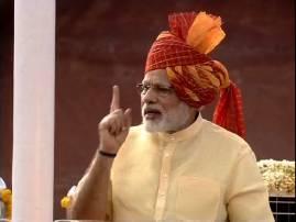 नोटाबंदीनंतर 3 लाख कंपन्यांचं हवाला रॅकेट उद्ध्वस्त : पंतप्रधान मोदी