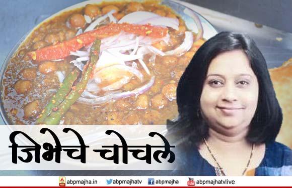 Blog : Jibheche Chochle – Wah Taaj on Masala Craft Restaurant by Bharati Sahasrabuddhe