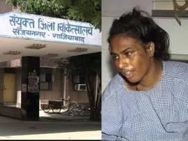 बुलडाण्यातील महिला भाषेमुळे गाझियाबादच्या रुग्णालयात एकाकी
