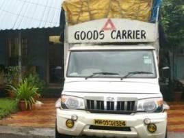 रायगडमध्ये तीन वाहनांतून 4 हजार किलो गोवंश सदृश्य मांस जप्त