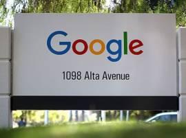 गुगल ओपन करण्यापूर्वी आता व्हिडिओ प्ले होणार!
