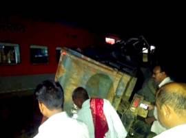 उत्तरप्रदेशात पुन्हा रेल्वे दुर्घटना, कैफियत एक्स्प्रेस घसरली