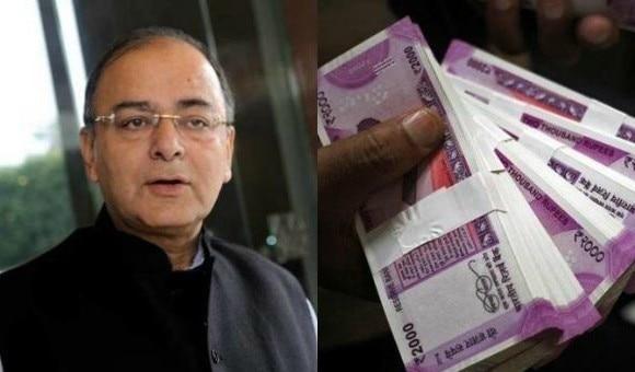 दोन हजार रुपयांची नोट लवकरच बंद? अरुण जेटलींचं उत्तर