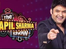 सोनी टीव्हीचा मोठा निर्णय, 'द कपिल शर्मा शो' बंद