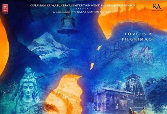 Kedarnath Poster released latest updates