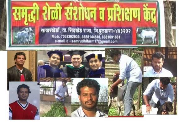 Buldhana:  America return Abhishek Bharad goat farming success story
