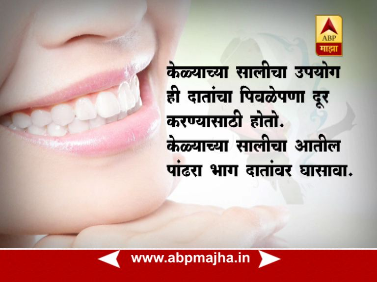 tips for teeth care
