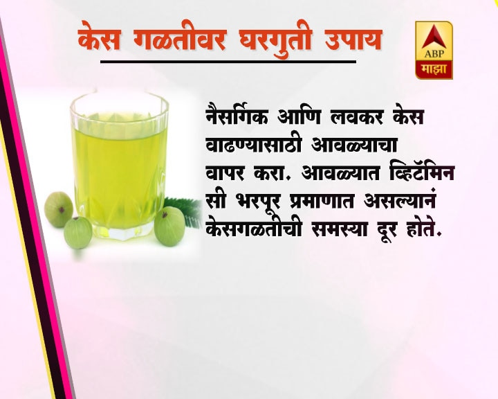 Effective Home Remedies & simple tips for hair loss solution