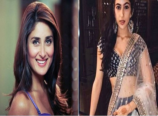 Kareena Kapoor Khan on Sara Ali Khan's Bollywood debut latest update