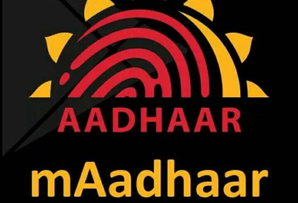 m aadhar will become your identity in Railway latest updates