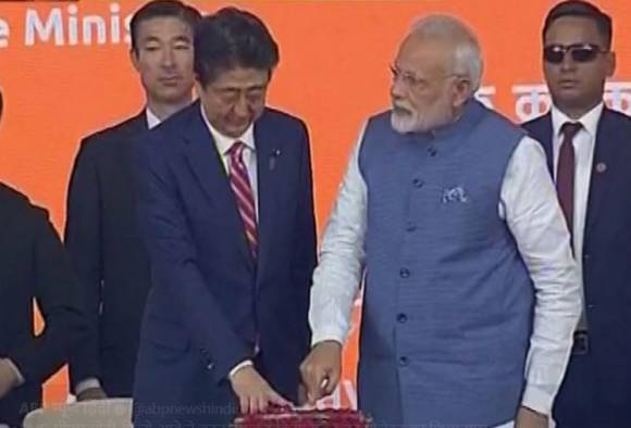 Bhumi Pujan of the country's first bullet train live Update