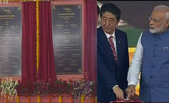 India's first high speed rail project inaugurated by PM Narendra Modi & Japanese PM Shinzo Abe in Ahmedabad