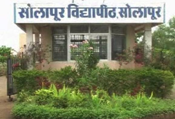 Lingayat Samaj's calls Solapur Bandh against the university's renaming