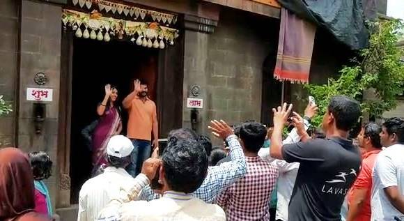Villagers demands to stop shooting of Tuzyat Jeev Rangla serial