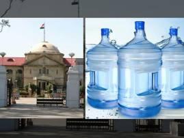 'सरकारी अधिकाऱ्यांना मिनरल वॉटर, तर विद्यार्थिनींना साधं पाणी का?'
