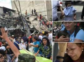 मेक्सिकोमध्ये 7.1 रिश्टर स्केल तीव्रतेचा भूकंप, आतापर्यंत 248 जणांचा मृत्यू