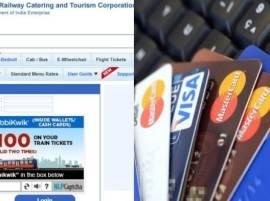 रेल्वे बुकिंगसाठी SBI आणि ICICI सह 6 बँकांचं कार्ड वापरण्यास बंदी
