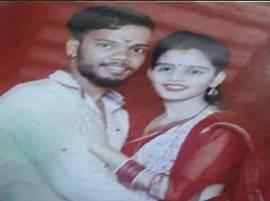 मुंबईत नवदाम्पत्याची राहत्या घरी आत्महत्या