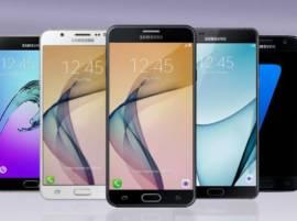 Samsung Anniversary Sale: सॅमसंगच्या अनेक स्मार्टफोनवर घसघशीत सूट