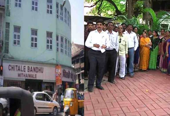 more than 50 workers of Chitale sweets factory were removed from work