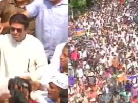 संताप व्यक्त करण्यासाठी मुंबई रस्त्यावर, राज ठाकरेंच्या नेतृत्त्वात मोर्चा