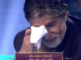 ... म्हणून केबीसीच्या सेटवर अमिताभ बच्चन भावुक झाले!