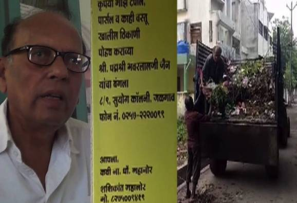 Senior Poet N D Mahanor left his home due to Garbage Problem latest updates