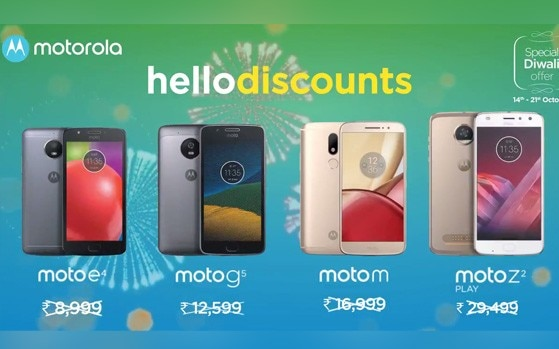 motorola diwali offer up to rs 4500 discount