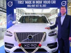 ही आहे VOLVOची पहिली मेड-इन-इंडिया कार
