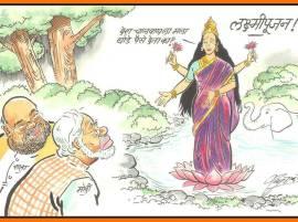 लक्ष्मीपूजनाला राज ठाकरेंचं नवं व्यंगचित्र, मोदी-शाहांवर निशाणा!
