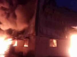 पिंपरीत चाकणमध्ये शिप इंडिया कंपनीला भीषण आग